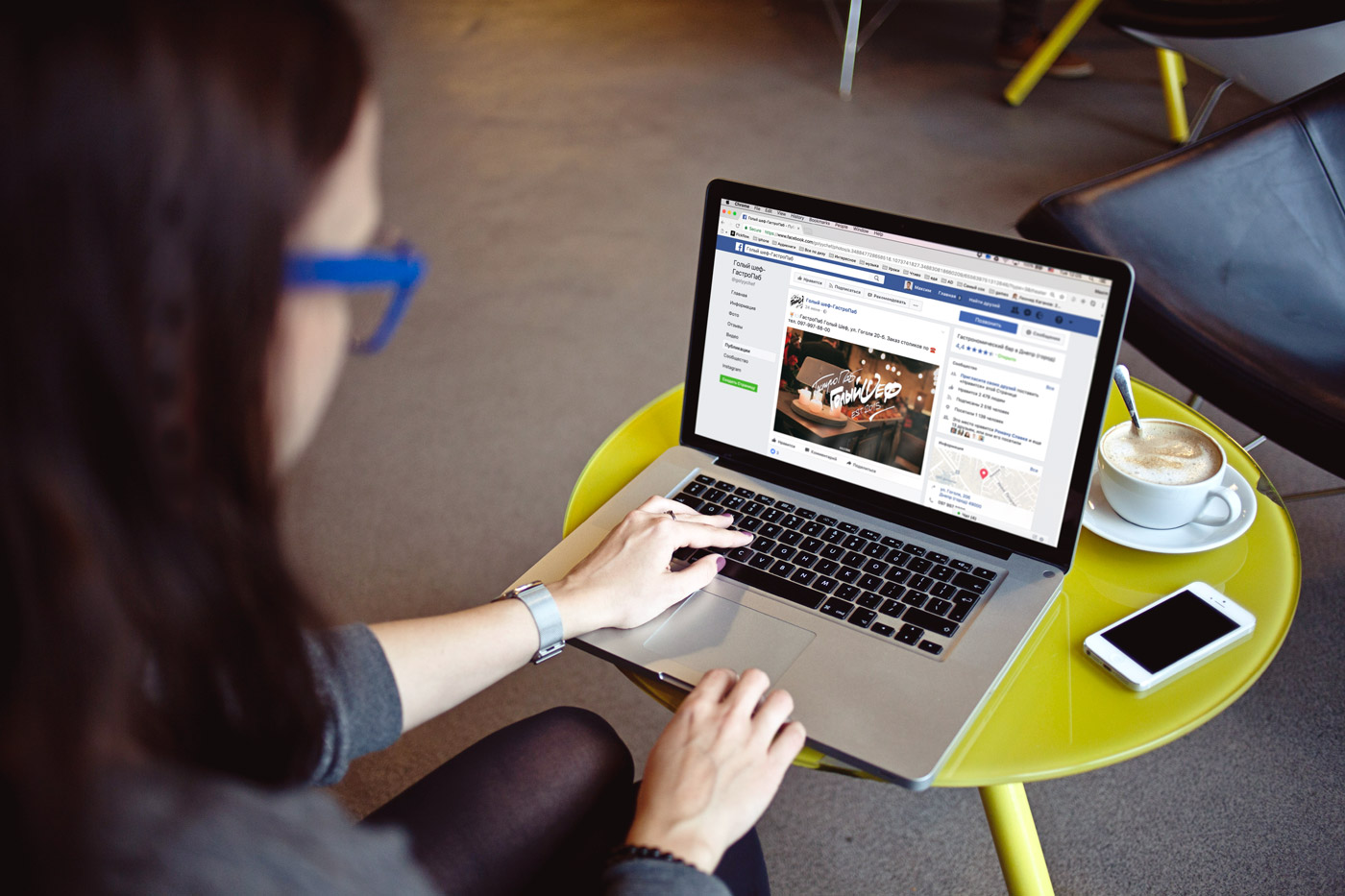 Интернет реклама кафе сайт seo форум