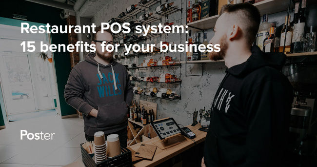 Why you need a POS system: 15 ways a point of sale system can help your business