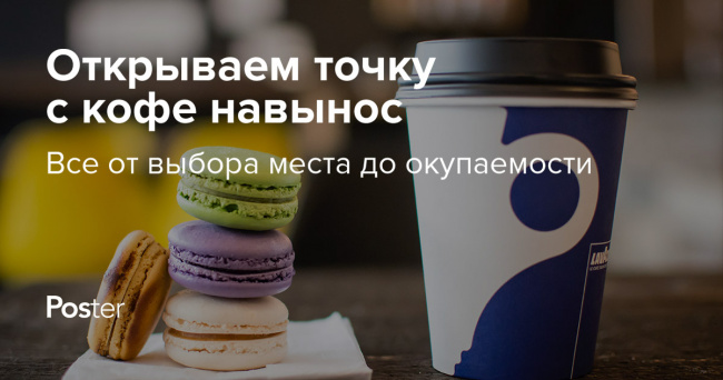 Что нужно для ип регистрации кофе с собой пример заполнения налоговой декларации 3 ндфл ипотека