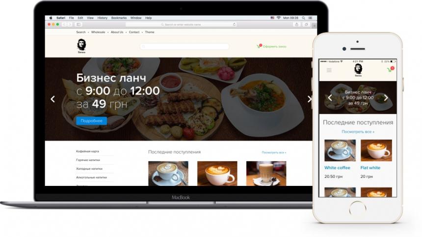 сайт кафе и ресторана